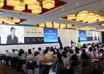 2013中国汽车产业发展国际论坛