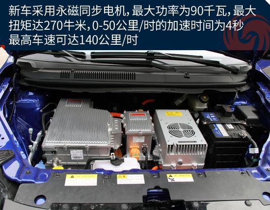 3采用了纯电动驱动,是永磁同步电机 单速变速器的动力结构,其中电动机