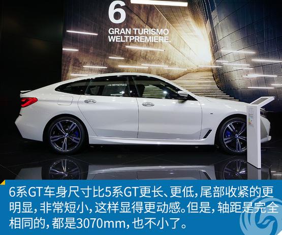 在5系、7系相继换代之后,宝马6系GT也到来了,同样是基于CLAR平台,在性能参数、科技配置上,这几款车非常接近,让人难以取舍。那么最大的不同就在于设计和观感了,从车顶到车身腰线,从雕塑感的流线到力量感的直线,这就是你需要那辆豪华且独具一格的汽车。