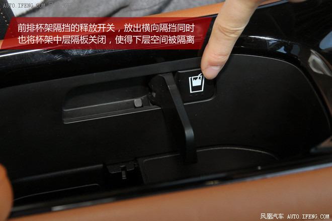 车内储物空间够用 魔术座椅实用性强