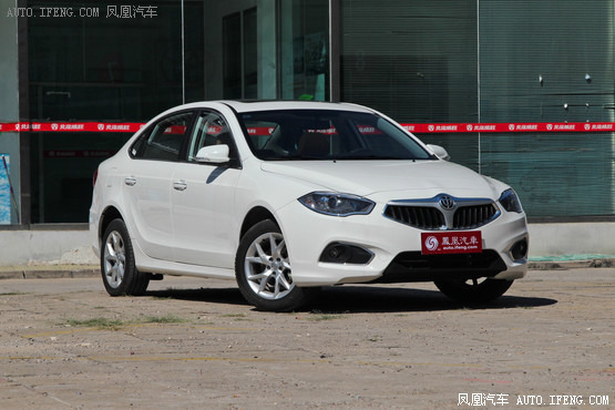 中华H530最高优惠8000元 店内少量现车