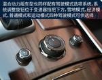 2015款 英菲尼迪Q70L 3.5L 奢华版 HYBRID