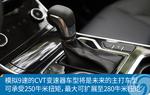 2018款 奇瑞艾瑞泽GX 1.5T CVT标准型