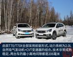 2016款 启辰T70X 2.0L CVT睿享运动版