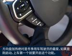 2017款 传祺GS8 320T 两驱尊贵版