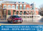 2019款 一汽丰田 亚洲龙 2.5L E-CVT 旗舰版