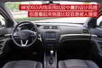 2015款 绅宝X65 2.0T 自动豪华版