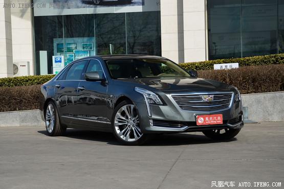 云南凯迪购CT6车型在售 尊享购车礼遇
