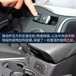 2016款 雷诺科雷嘉 2.0L 四驱智尊版