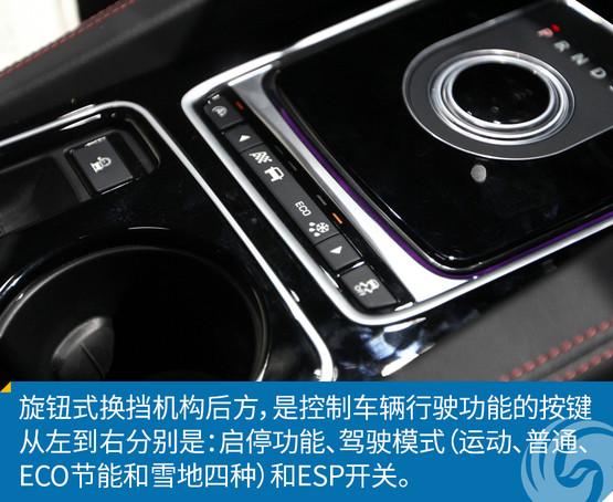新车图解:捷豹f-pace 高颜值运动suv