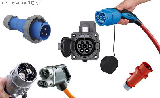 电动车充电接口统一