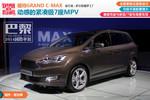福特GRAND C-MAX 2014巴黎车展 新车图片