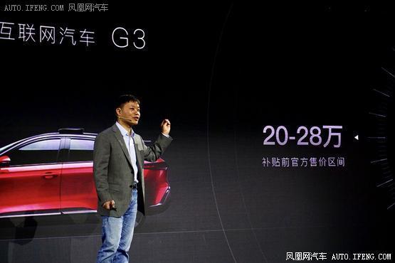 小鹏汽车G3国内首发 智能电动SUV预售20万起</span></h3>