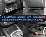 2016款 雪佛兰乐风RV 1.5L 自动趣行版