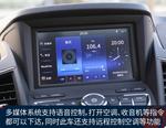 2018款 东风风神AX7 1.6T 自动豪华型