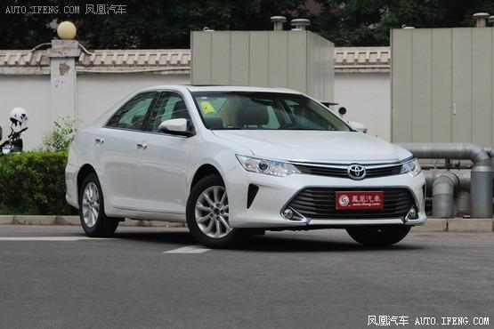 广汽丰田凯美瑞南京优惠2.8万 现车销售