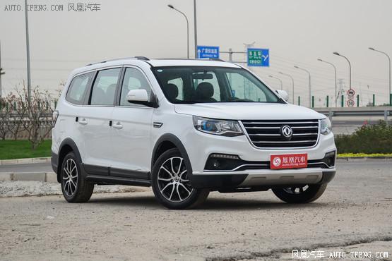 东风风行SX6新增车型上市 售8.29万</span></h3>