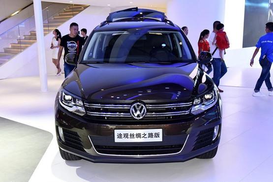 大众途观丝绸之路版300TSI车型上市 售价分别为21.18万元与23.78万元