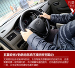 2015款 五菱宏光V 1.5L 手动标准型
