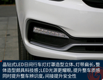 2018款 吉利远景 1.5L 自动尊贵型