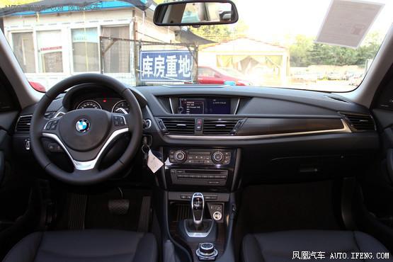 2014款 宝马X1 xDrive20i X设计套装