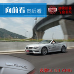 奔驰SL级 AMG图解图片