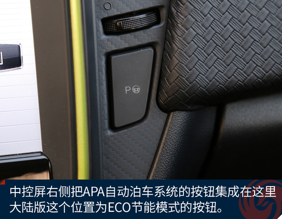 台湾试驾纳智捷U5_当酷炫潮遇上黑科技