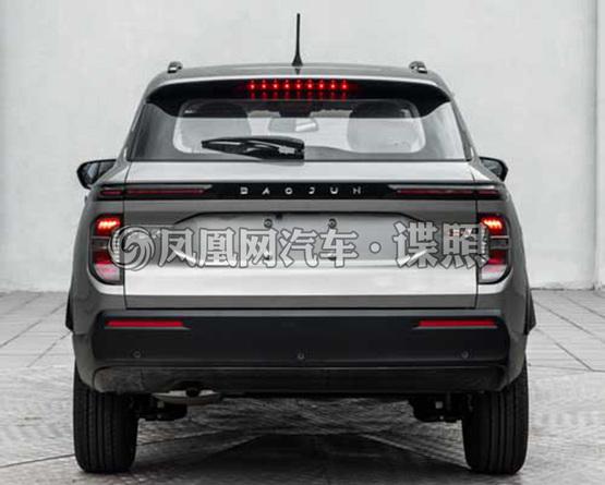 宝骏RS3申请图曝出 精准定位中小型SUV/出示二种动力配备