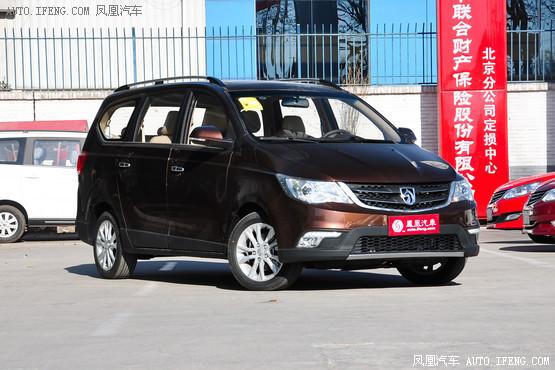 宝骏730购车享现金优惠0.3万元 有现车