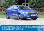 2018款 荣威i5 20T 自动互联网智臻版
