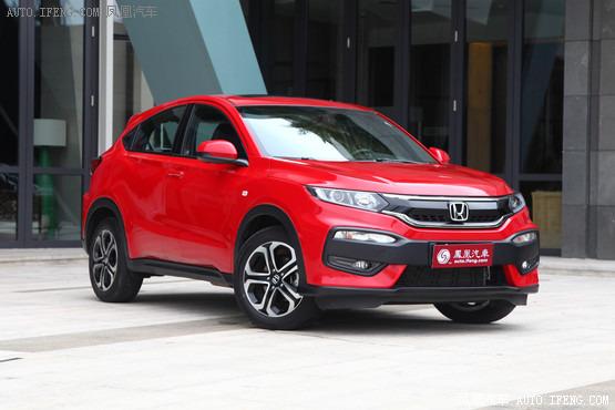 本田XR-V最高优惠0.6万 购车享超值优惠