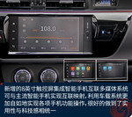 2017款 丰田雷凌 1.2T V CVT豪华版