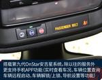 2016款 别克威朗GS 20T 双离合纵情运动型