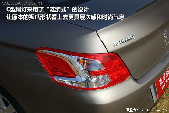 试驾东风标致301 经济实用家轿新选择高清图片