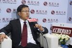 清华大学汽车产业与技术战略研究院院长赵福全