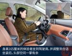 2017款 昌河M70 1.5L 手动航空舱