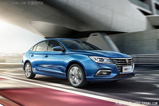 荣威i5领豪系列产品车系发售 特惠特惠5.99万起标准配置LED车灯