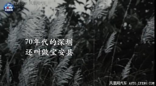 """见证改革开放""""中国速度"""" 众泰T700深圳行"""