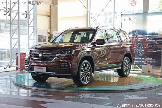2018北京车展:荣威RX8正式上市售16.88-25.18万</span></h3>