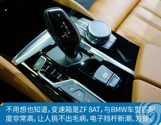 性能是宝马所有车型都不能缺少的,引入国内的6系GT有630i和640i两款,分别搭载了2.0T四缸和3.0T直列六缸的B系列发动机,与之匹配的均为8速自动变速器。毋庸置疑,640i肯定是极致的选择,但入门级的630i已经完全够用,6.3秒百公里加速,悬挂与制动的平衡表现,都让长途旅行变得异常轻松。