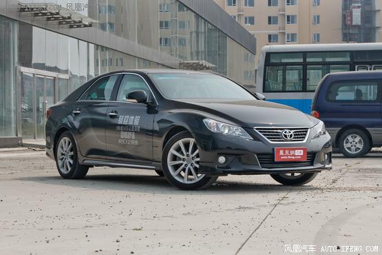 2012款锐志现金优惠2.8万元   现车销售