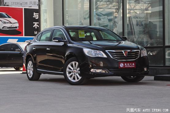 2012款 荣威950 2.0L 舒适版