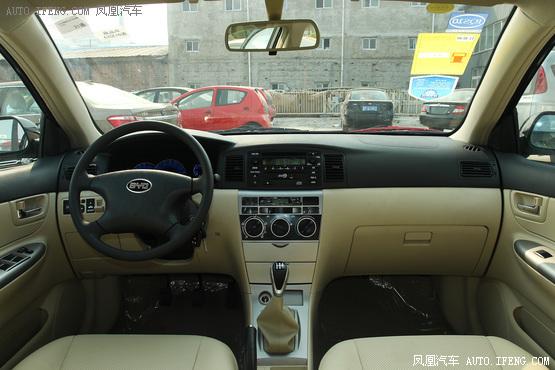 2013款 比亚迪F3 1.5L 手动标准型