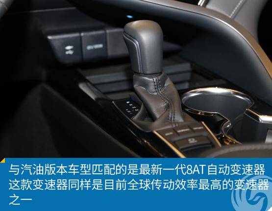 坚持使用自然吸气发动机?这并没有什么问题,而且还可以当吹NB的资本,因为全新凯美瑞上用到的发动机是目前世界上热效率最高的发动机,变速箱也升级为8AT了,绝不少人一挡。除了汽油版,混动版的效能更让人感动,可惜它上不了北京新能源目录(作者曰,没车牌,空悲切)。