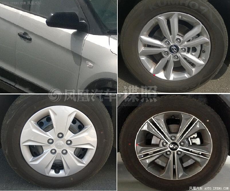 2014 - [Hyundai] iX-25 - Page 4 2073680_3