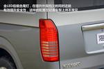2013款 海格H5C 2.4L 运营版经典型 4RB2