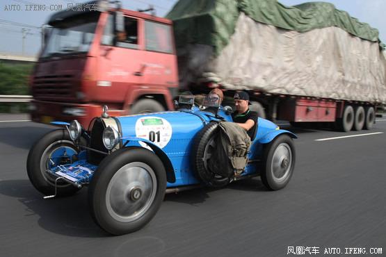 中国国际名城老爷车拉力赛之Type35_湖南快乐十分