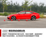 2014款 奥迪RS 7 Sportback