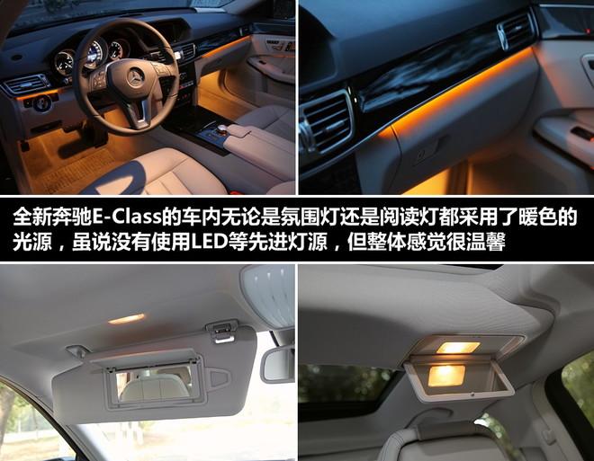 而在座椅调节按钮的旁边,全新奔驰e-class还设有三档座椅记忆,驾驶者