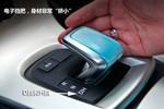 2012款 沃尔沃C30 EV